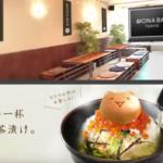 【7月17日(火)】グンちゃんの仮想通貨3大ニュース!!