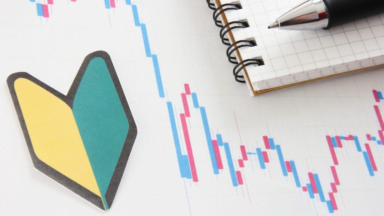 仮想通貨、ICO、AirDrop、エアドロップ、始め方、基礎、基本、仮想通貨とは何か、ビットコイン、購入