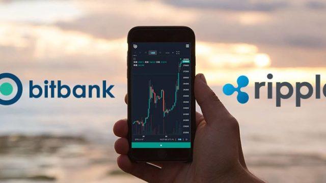 bitbank(ビットバンク)リップル(XRP取引所