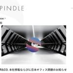 スピンドル(SPINDLE)が日本撤退!メンバーも一新!!