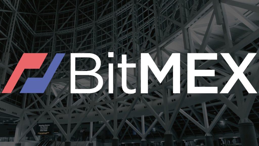 BitMEX(ビットメックス)レバレッジ取引