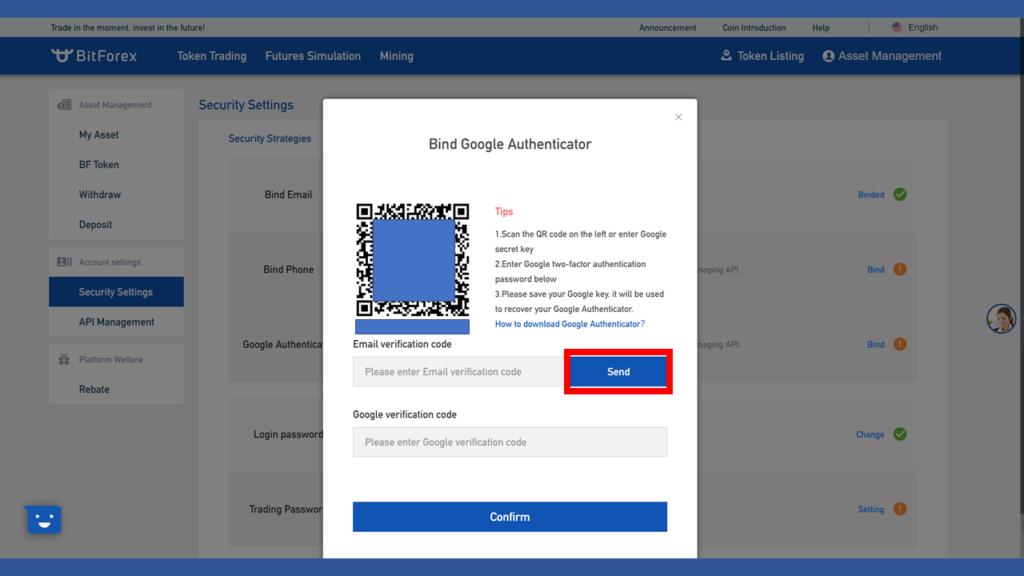 BitForex(ビットフォレックス)の口座登録