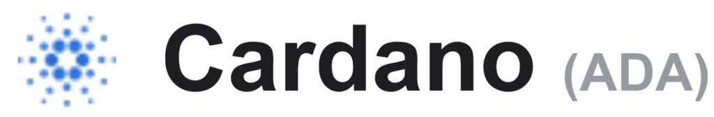 カルダノ(ADA)100円以下で1枚買える仮想通貨ランキング