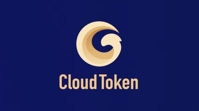 CloudToken(クラウドトークン)の概要と登録方法・使い方を解説!